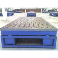 广西铸铁平板定制加工新创工量具_厂价零售_供应铆焊平台