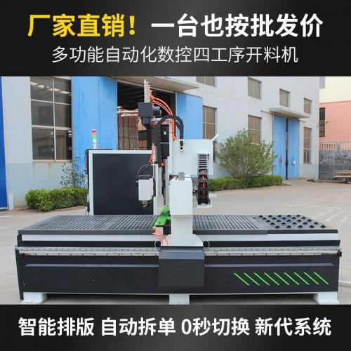 数控板式开料机,宿州全自动数控开料机,数控电脑木工开料机价格