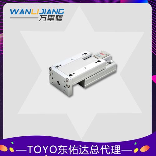 TOYO超小型伺服电动缸DMH40 内嵌直线滚珠滑轨伺服马达