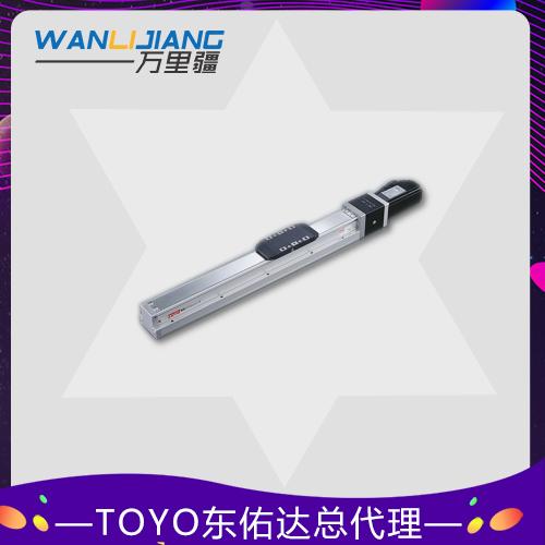 东佑达单轴内嵌式滑台GTH8 广东toyo滑台厂家供应商