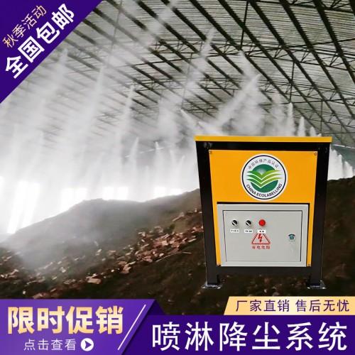 创达工地围挡喷淋降尘系统 厂房除尘喷雾机