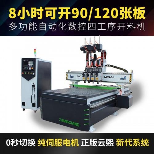 安庆全自动数控开料机|卡弗数控开料机厂家|数控板式家具开料机