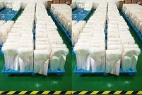 江苏食品包装袋报价「北方包装印务」优良选材