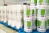山东塑料包装膜多少钱「北方包装印务」&质量放心