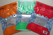 安徽塑料包装袋哪里买「北方包装印务」&规格多样