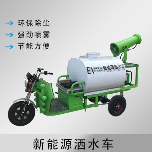 创达新能源洒水车 工地除尘洒水车