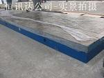 北京铸铁平台量具求购「恒讯达铸造」平台量具/质量优良
