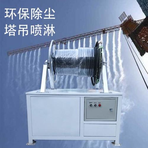 创达塔机喷淋 工地塔吊喷淋喷雾降尘设备
