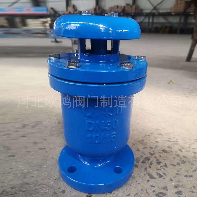 欧鸿供应 复合式污水排气阀 污水复合式排气阀