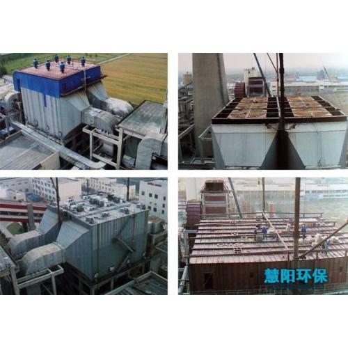 安徽电除尘器维修公司_慧阳除尘接受电除尘器检修项目