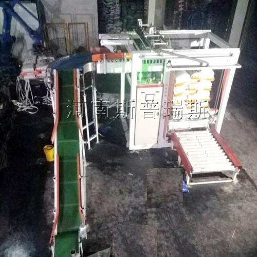 高位水泥码垛机,全自动包装码垛机器人厂家