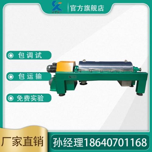辽宁富一LWS400*1800 卧螺沉降离心机 厂家货源