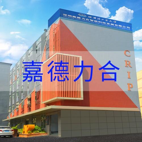 双组份灌胶机厂家 微型灌胶机 台式灌胶机 深圳市led灌胶机