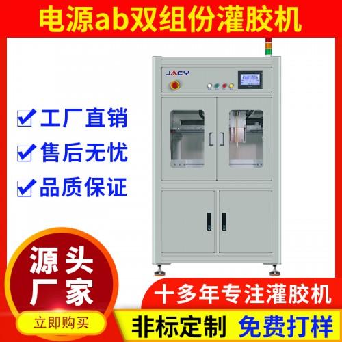 有机硅灌胶机灌胶机动态混合器控制器灌胶机双组份自动灌胶机
