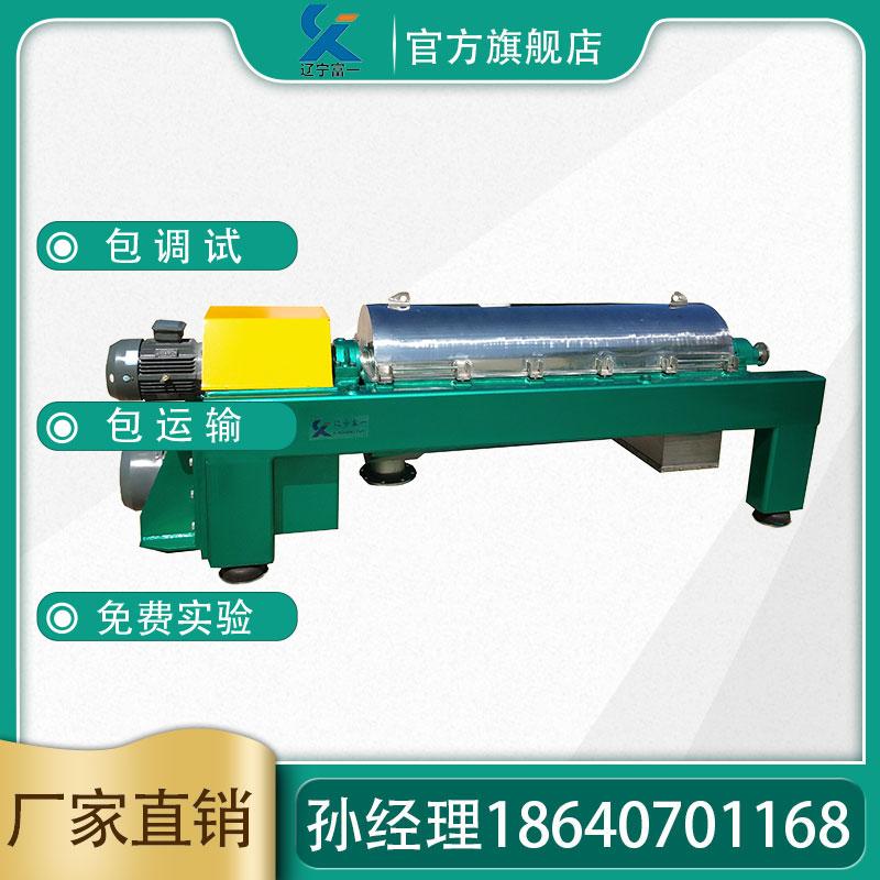 辽宁富一LWS400*1800三相卧螺沉降离心机 出口品质