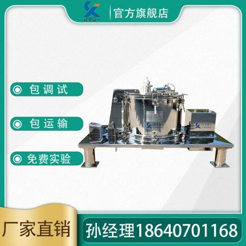 辽宁富一600平板离心机 厂家货源 指导安装 包运输