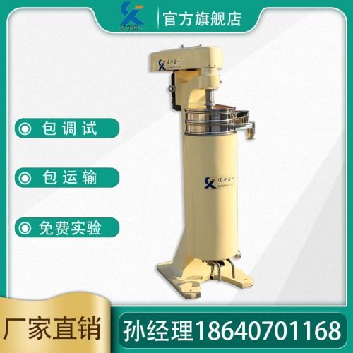 辽宁富一GF150管式分离机 全新定制款 厂家货源 出口品质