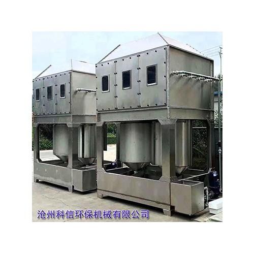 天津「不锈钢旋流喷淋塔」生产@科信环保&设计合理