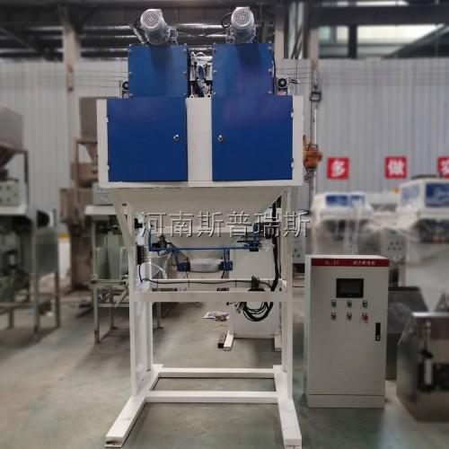 型煤包装机生产厂家,50公斤编织袋全自动包装设备