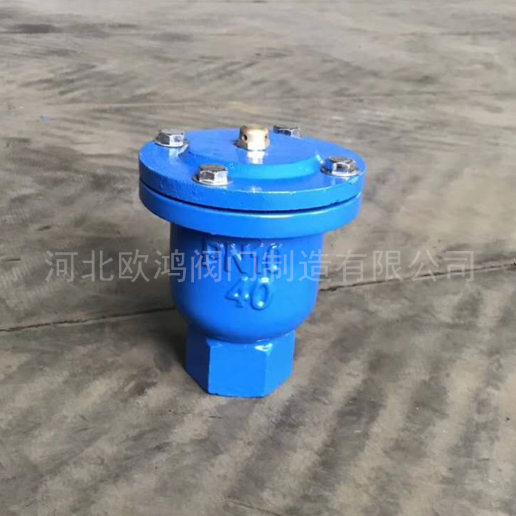 厂家直销 复合式排气阀 污水复合式排气阀