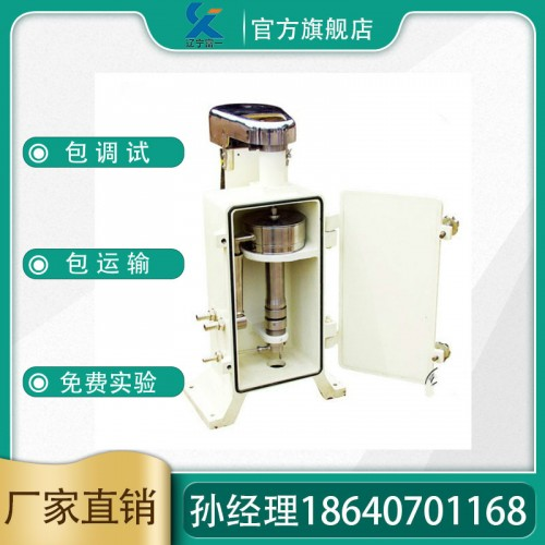 辽宁富一GF45管式分离机 全新 定制款 304材质出口品质