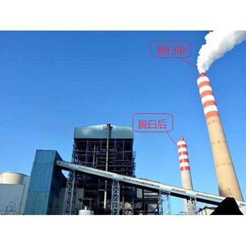 江苏烟气脱白除尘器厂家-泊头汇金环保设备来图加工烟气脱白