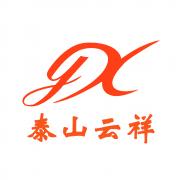 泰安云祥工程材料有限公司