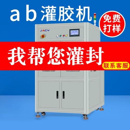 【嘉德力合】圆筒滤芯用的双组份灌胶机 聚氨酯双组份灌胶机
