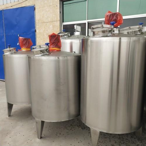 二手1吨不锈钢火锅底料搅拌罐