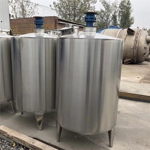 厂家出售3吨葡萄酒搅拌罐