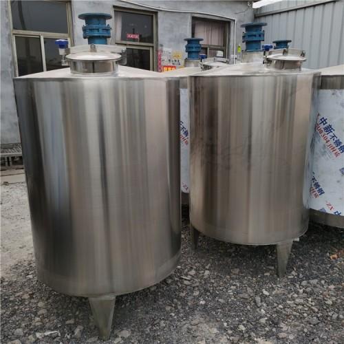 多款10吨不锈钢搅拌罐