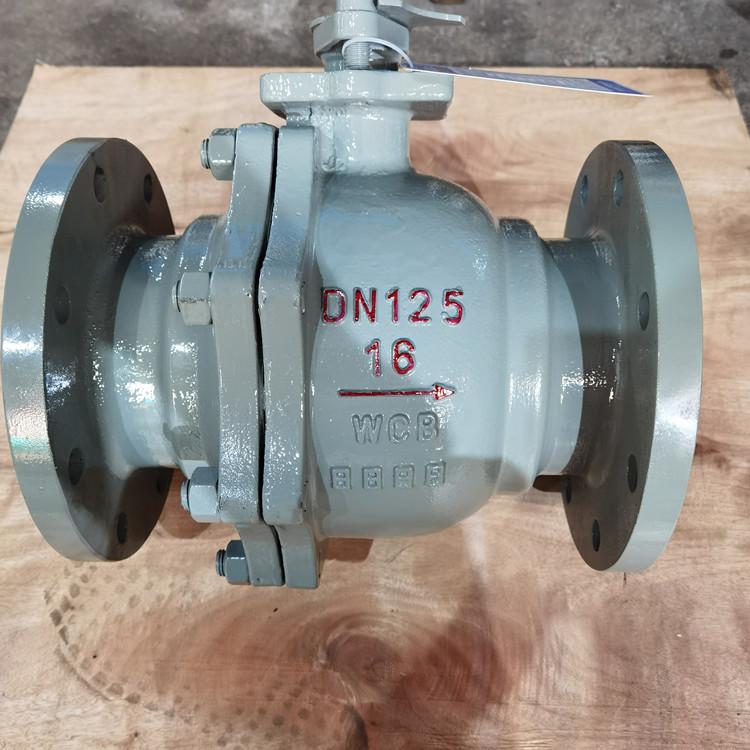 碳钢硬密封球阀Q41H-16C