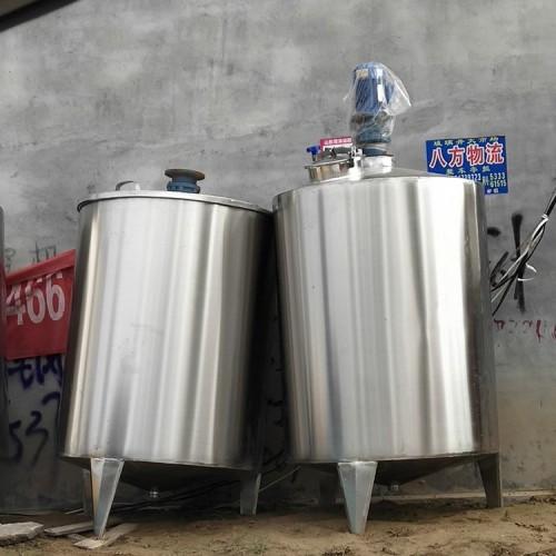 食品1.5吨电加热酒水罐
