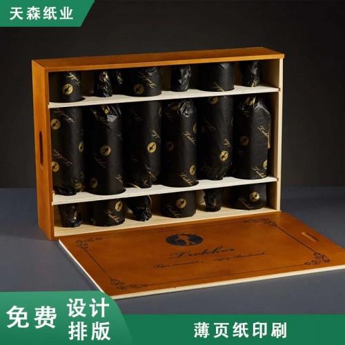 供应酒瓶包装纸  厂家17g拷贝纸印logo 印刷效果精美
