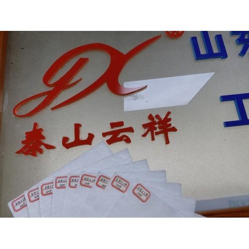 大庆  无纺土工布  制造精品土工材料,做合格工程