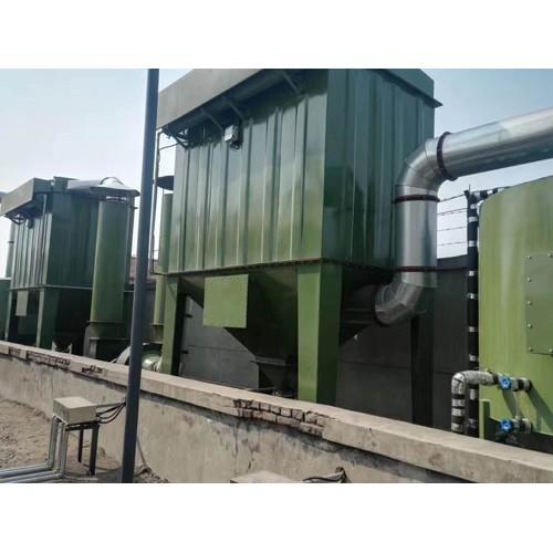 贵州贵阳石料厂除尘器「华晨环保」钢铁厂除尘器厂家价格