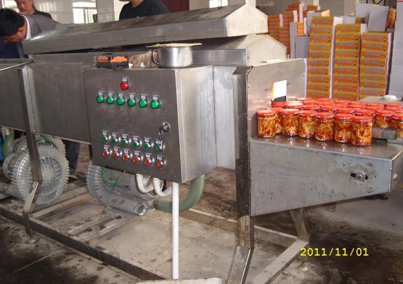 7米洗瓶机 节能型洗瓶机 鱼罐头瓶子洗瓶机