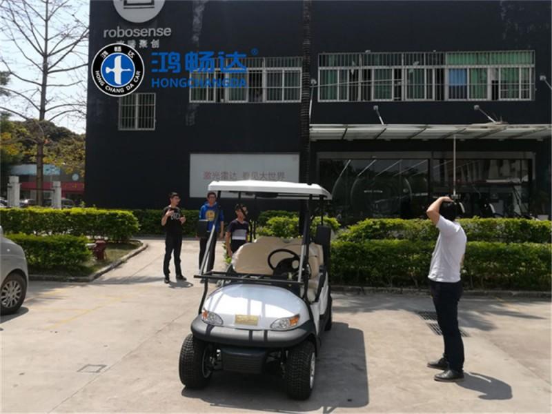 鸿畅达 电动高尔夫球车