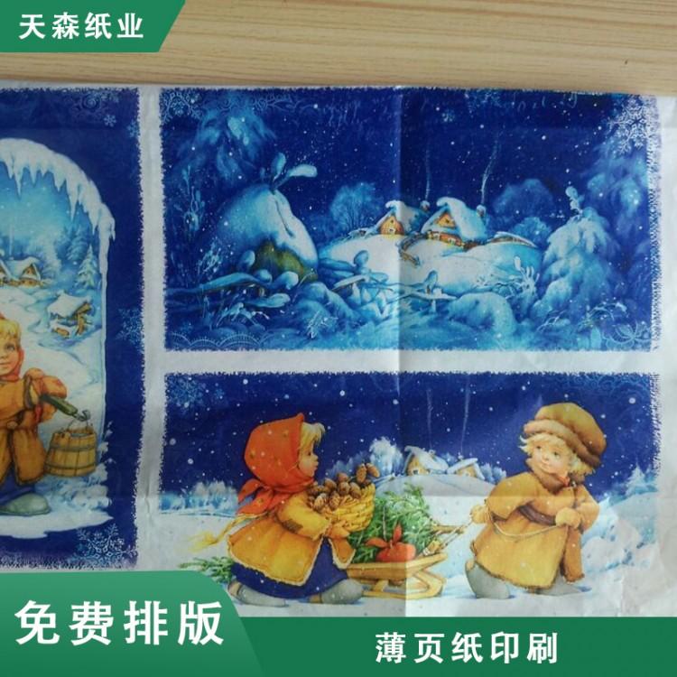 厂家批发圣诞雪梨纸 17~30g拷贝纸印刷定制logo