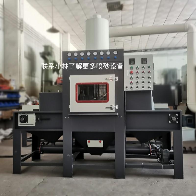 中山喷砂机-碳纤维表面处理自动喷砂机