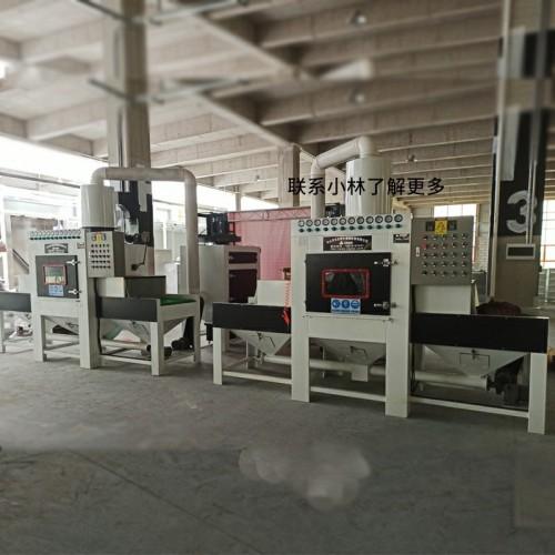 中山供应五金铝型材输送式自动喷砂机