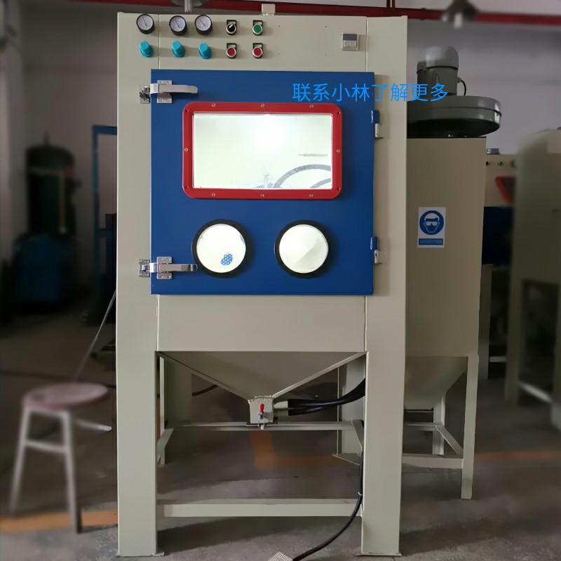 江苏供应小型零件滚筒自动机喷沙设备