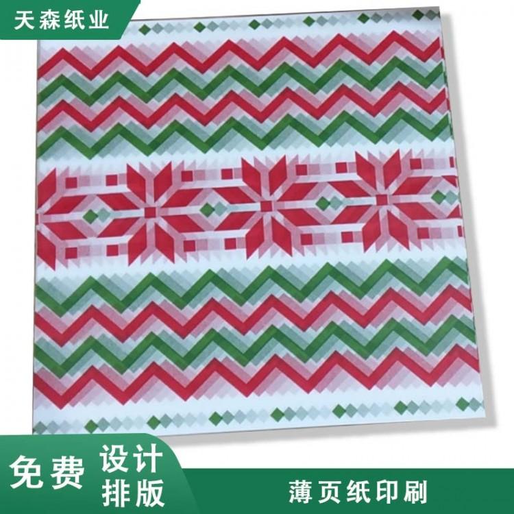 出售服装包装纸厂家17~30g拷贝纸印1~6色logo