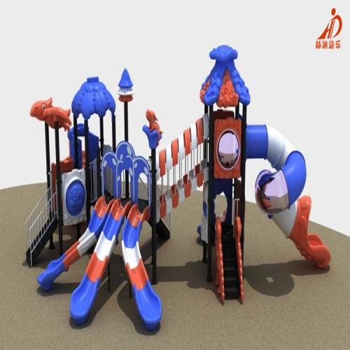 儿童户外游乐设施 大型户外组合滑梯 不锈钢滑滑梯