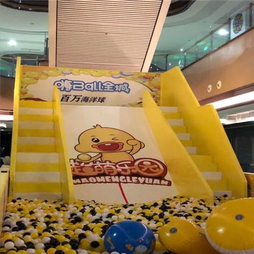 商场中庭大型百万海洋球池 儿童球池滑滑梯 商场淘气堡设施