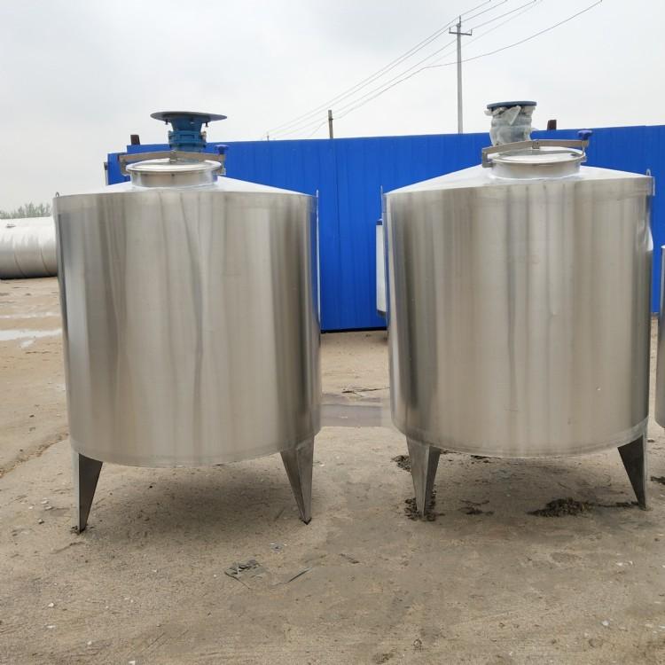 销售二手2吨搅拌罐
