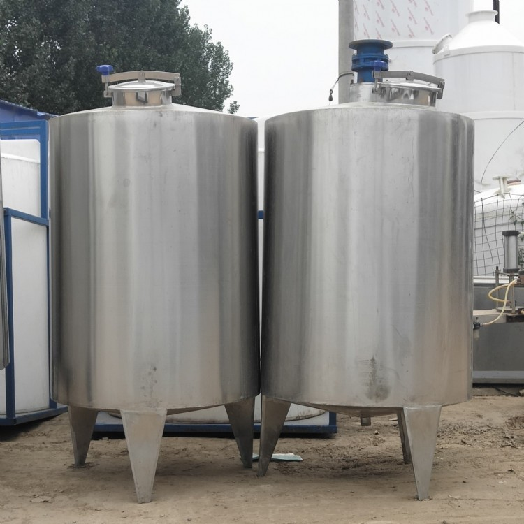 现货工业抑尘剂10吨搅拌罐