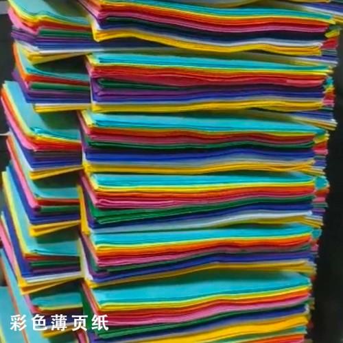 现货批发彩色雪梨纸圣诞礼物包装纸 纸张柔软颜色鲜艳