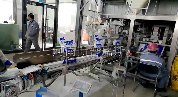 氯化铵全自动包装机