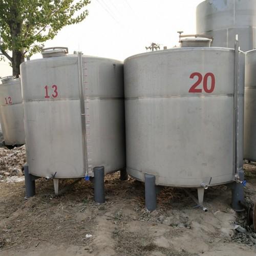 二手15吨不锈钢储罐